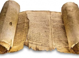 manuscrise_biblice
